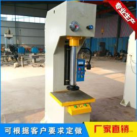 厂家直销10吨单臂液压机小型单柱油压机