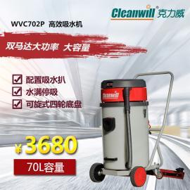 能吸灰尘能吸水的吸尘机,克力威手推式吸尘吸水机干湿两用