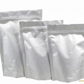 一级防静电铝箔袋厂家 好铝箔印刷袋 优质铝箔自立袋生产