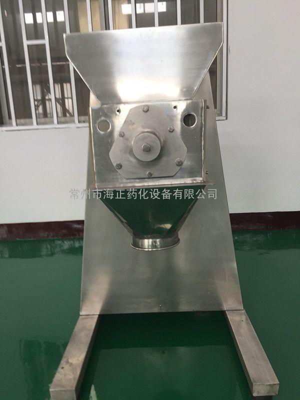葱粉茶粉制粒机