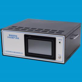 动静态一体配气系统尼科仪器 GDS-DL4 同时配制标准气体和液体