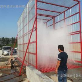武乡煤矿洗车机长治焦化厂洗车设备