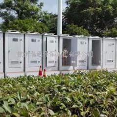 句容市移动厕所生产租赁领导品牌