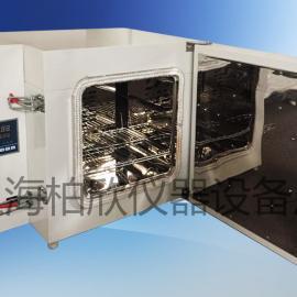 500度高温鼓风干燥箱BPH-9055A 老化箱 上海电子类烘箱
