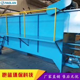 PL 溶气气浮机 专业厂家 实力保障 一级达标