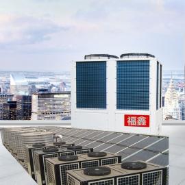 山东空气能热泵厂家|空气能热泵工作原理|空气能厂家|空气能排名
