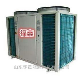 空气能采暖价格|太原市空气能采暖|福鑫空气能