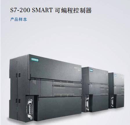 西门子300PLC控制器代理商