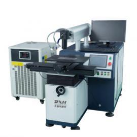 大鑫华YAG自动激光焊接机(手机电子 精密器械 等)