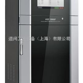 NSA-3090岛津烟气监测仪