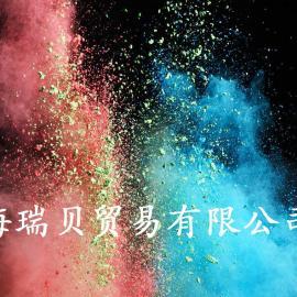 日本JIS试验用粉体第class7种