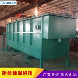 生活污水处理设备 定制气浮机5立方气浮机跑蓝环保