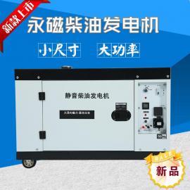 10千瓦永磁柴油发电机价格