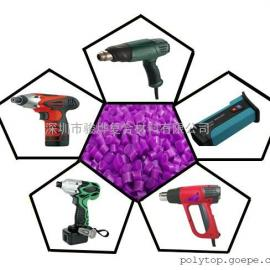 工厂专业生产优质工具手柄用TPE材料