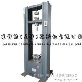 土工布综合强力试验机价格 土工布综合试验机厂家