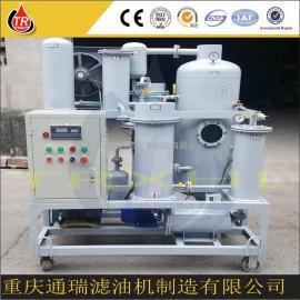 泵车液压油滤油机,泵车液压油过滤机,泵车液压油净油机净化处理