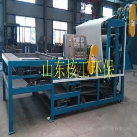 山东核工供应带式污泥脱水带式压滤机 带式压滤机生产定制