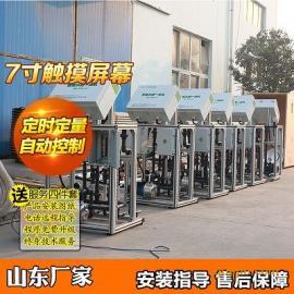 寿光施肥机厂家 专业生产可定制贴牌的农业水肥一体化设备带界面