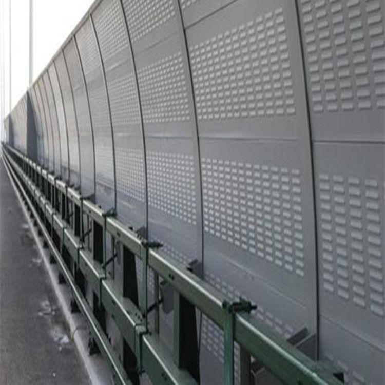 桥梁声屏障/高架桥声屏障/高速路声屏障/声屏障厂家