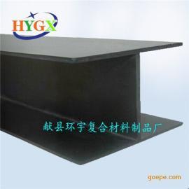 碳纤维角钢/槽钢/工字钢