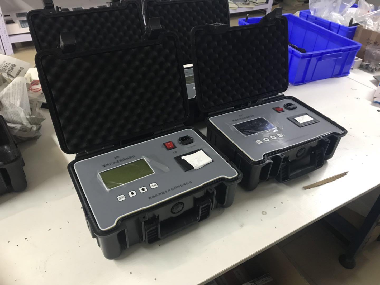 餐饮油烟检测仪厂家路博LB-7020系列 大量库存诚招代理