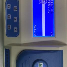 LB-CNPT(B) COD/氨氮/总磷/总氮便携式多参数水质检测仪