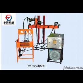 山东非同生产KY-200全液压钻机