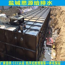 抗浮式地埋箱泵一�w化XBZ-252-0.65/20-M-II消防增�航o水泵站