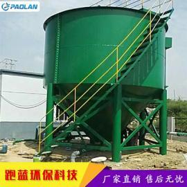 PL竖流式沉淀池 厂家直销 承接工程定制 一级出水达标