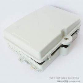 二槽位箱1分16光分路器箱插片式24芯分�w箱室�韧�充N中