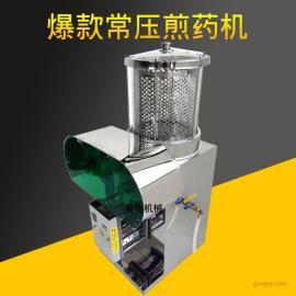 爆款常温常压小型全自动煎药包装一体机 诊所商用煎药机
