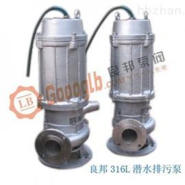 永嘉良邦QWP型不锈钢潜水排污泵