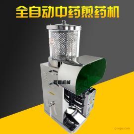 厂家直销全自动中药煎药机 可选单缸-双缸-三缸煎药包装一体机