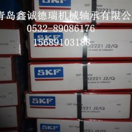 SKF NJ2326EC轴承 无锡SKF轴承总代理全国包邮