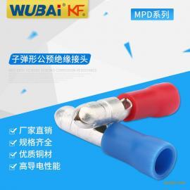 冷压子弹形公预绝缘接头 MPD系列 伍佰货源连接器接线铜管端头