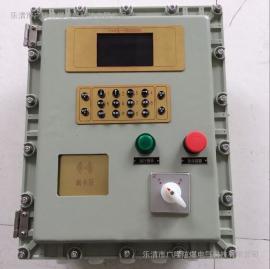 防爆分布式智能装车控制仪