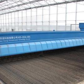 新能源污泥干化一体机