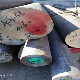 内蒙古316L不锈钢管