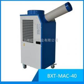 德国BAXIT巴谢特移动空调BXT-MAC40工业冷风机制冷量4KW