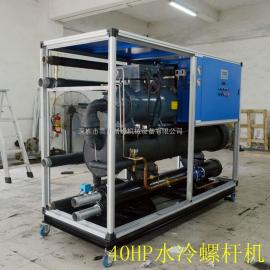 40-100HP水冷螺杆式冷水机组(单机头)