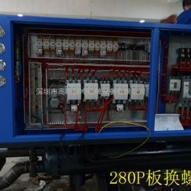 制冷机组(螺杆式循环水冷却设备)