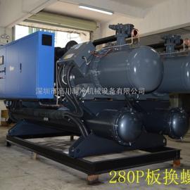 中央供水冷却设备(螺杆式低温冷水机)