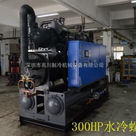 工业循环水冷冻设备(螺杆式低温冷水机)