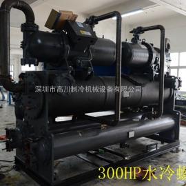 中央供水冷却设备(双螺杆式冷水机)