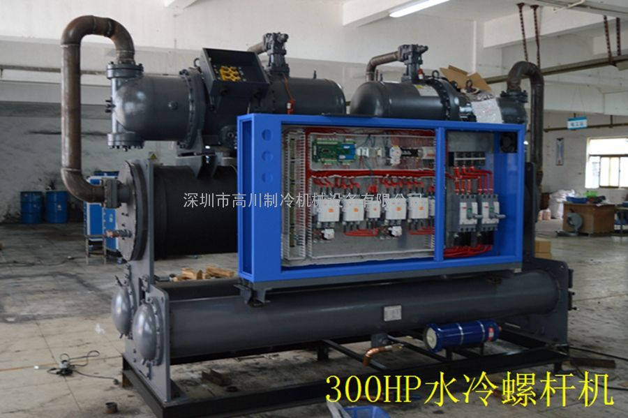 150-400HP水冷螺杆式冷水机组(双机头)