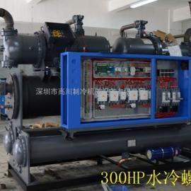 中央供水处理系统(螺杆式循环水冷却机)
