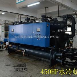 中央供水冷却装置(螺杆式水降温机)
