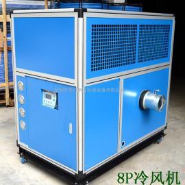 低温冷风机(空气冷却设备)