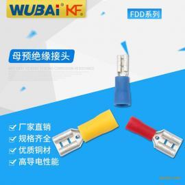 冷压接线母预绝缘接头FDD系列 电子元器件连接器五金材料端头