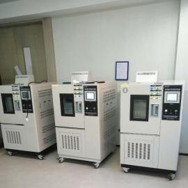 宜昌高低温试验箱批发/荆州高低温交变湿热试验箱厂家